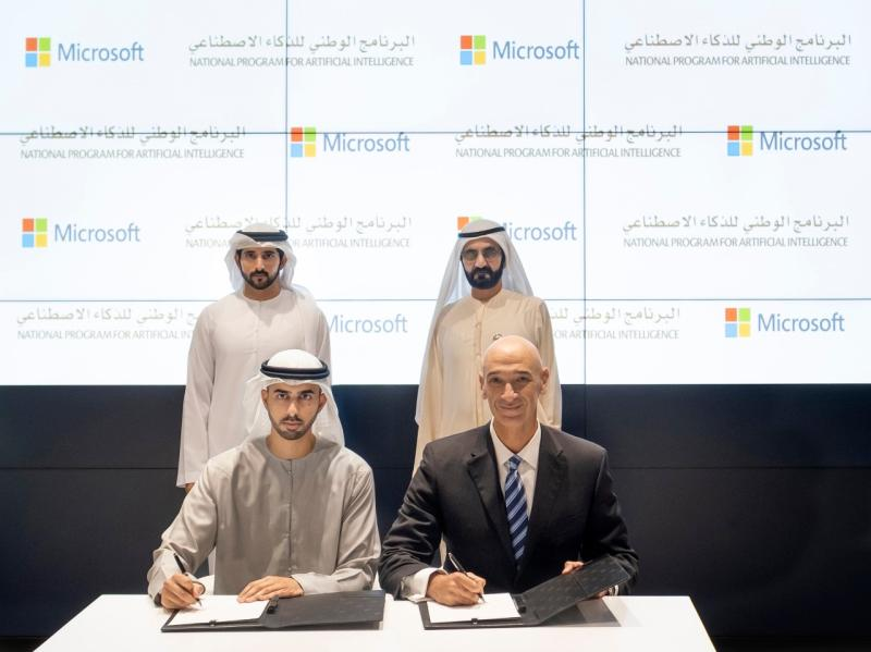 AI Challenge Program Dubai