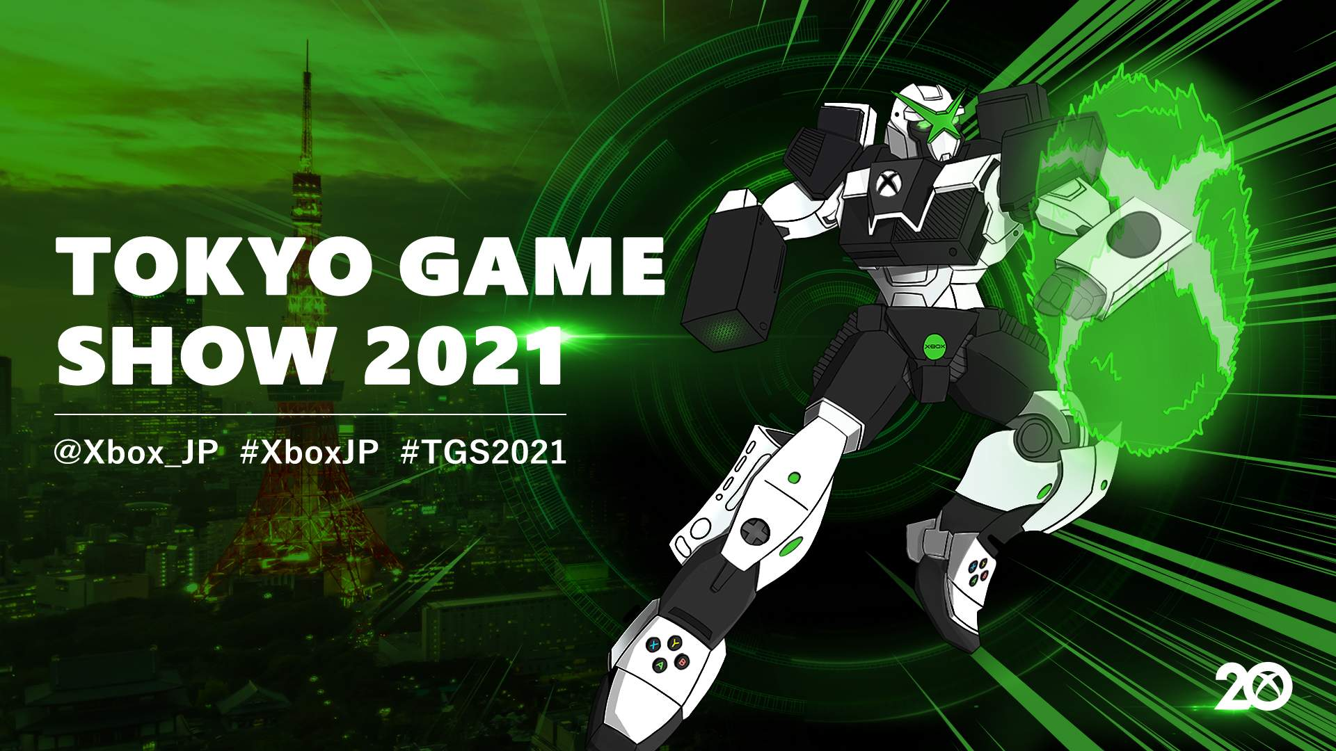 Xbox live Tokyo Game Show